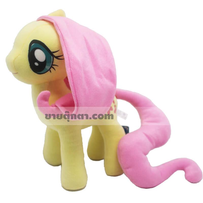 ตุ๊กตาฟลัทเทอร์ชายจากเรื่องมายลิตเติ้ลโพนี่ Fluttershy My Little Pony