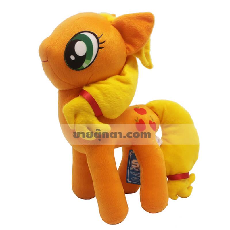 ตุ๊กตาแอปเปิ้ลแจ็คจากเรื่องมายลิตเติ้ลโพนี่ Applejack My Little Pony