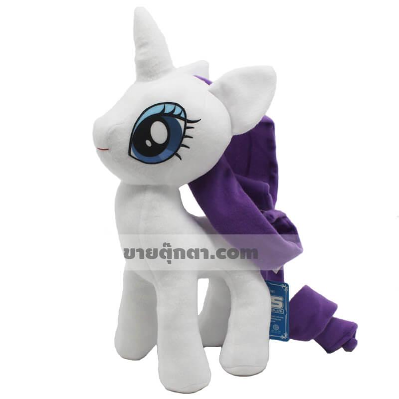 ตุ๊กตาแรริตี้จากเรื่องมายลิตเติ้ลโพนี่ Rarity My Little Pony