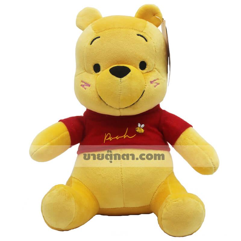ตุ๊กตา หมีพูห์ สวิท นุ่มนิ่ม / Pooh Sweet จากเรื่องวินนี่เดอะพูห์ Winnie the pooh ของค่าย ดิสนีย์ Disney