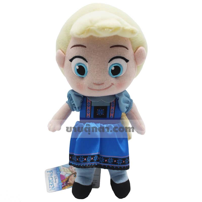 ตุ๊กตาเอลซ่า โฟรเซน (Elsa Frozen) วัยเด็ก จากเรื่องผจญภัยแดนคำสาปราชินีหิมะ Frozen