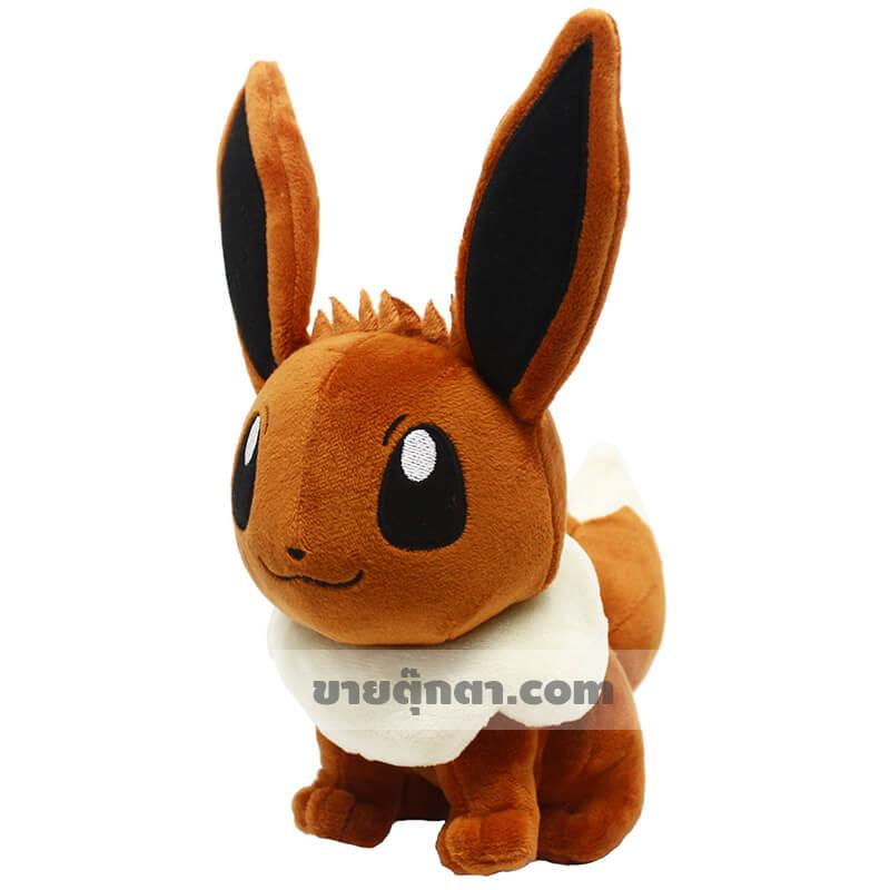 ตุ๊กตาอีวุย จากเรื่องโปเกม่อน Eevee Pokemon