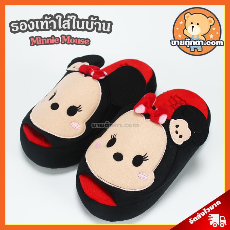 รองเท้า มินนี่เมาส์ / Minnie Mouse Slipper