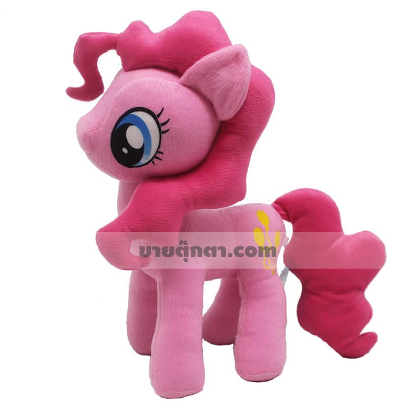ตุ๊กตาพิงค์กี้พายจากเรื่องมายลิตเติ้ลโพนี่ Pinkie pie My Little Pony
