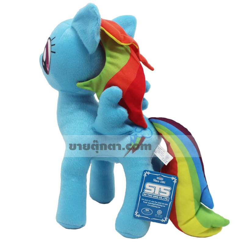 ตุ๊กตาเรนโบว์แดชจากเรื่องมายลิตเติ้ลโพนี่ Rainbow dash My Little Pony