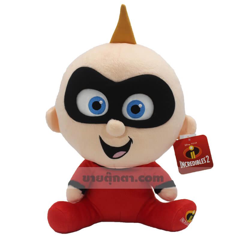 ตุ๊กตาแจ็คแจ็คจากเรื่องอินเครดิเบิ้ล Jack Jack Incredibles ของค่าย ดิสนีย์ Disney