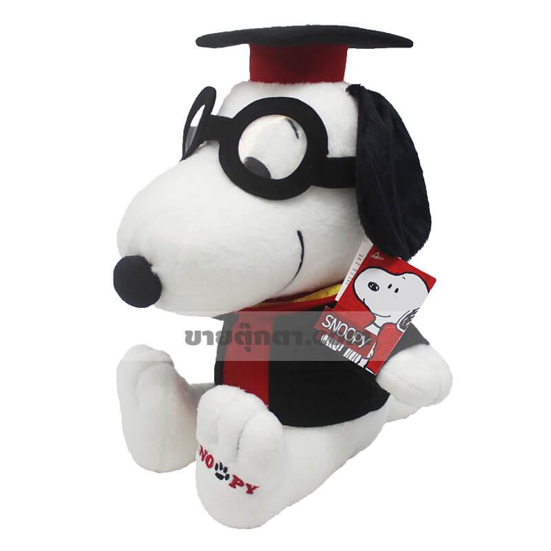 ตุ๊กตาสนูปปี้ Snoopy รับปริญญา ของค่าย ดิสนีย์ Disney