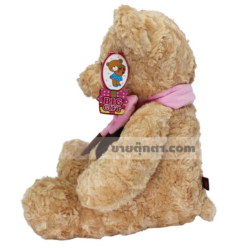 ตุ๊กตาหมี Winter Bear ตุ๊กตาหมีตัวใหญ่ ตุ๊กตาหมีน่ารัก