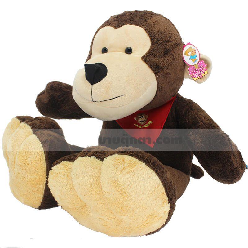 ตุ๊กตาลิงขาโต