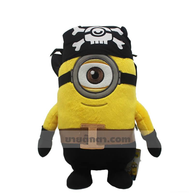 ตุ๊กตามินเนี่ยน ชุดโจรสลัด ตาเดียว (Minons Pirate) จากเรื่อง มิสเตอร์แสบร้ายเกินพิกัด Despicable Me