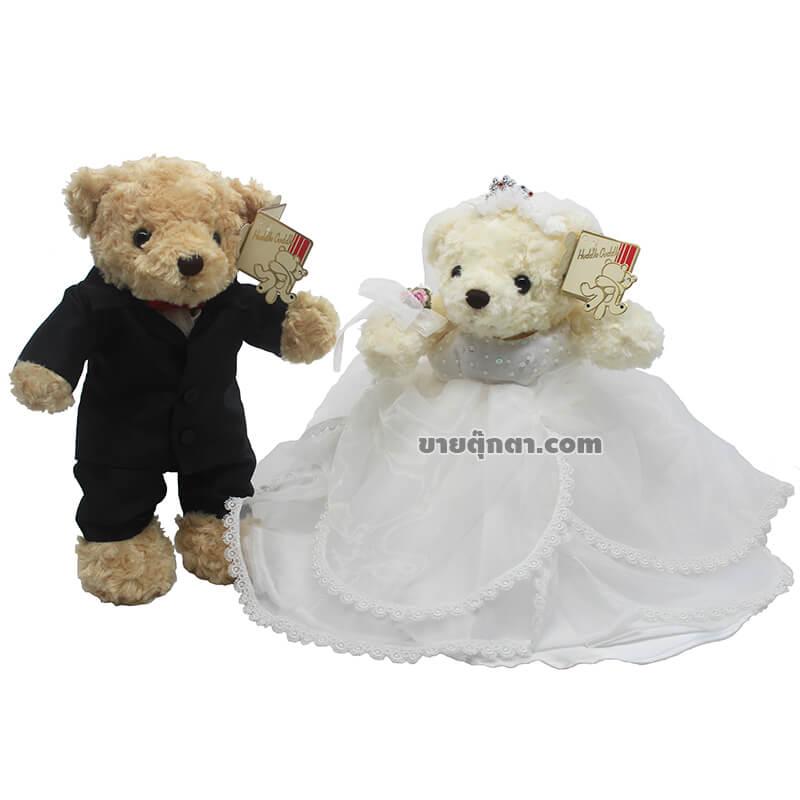 ตุ๊กตาหมีแต่งงาน / Wedding Plush Toy