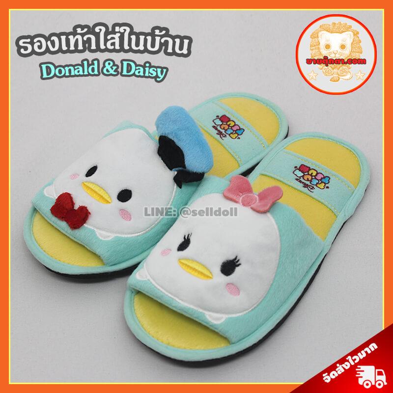 รองเท้า โดนัล & เดซี่ / Donald & Daisy Shoe จากค่าย ดิสนีย์ Disney