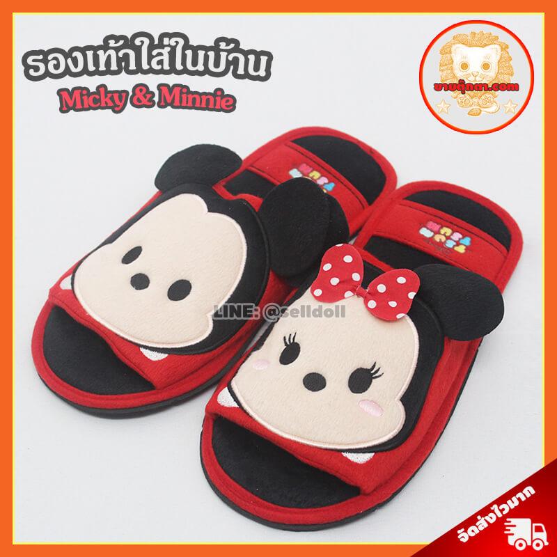 รองเท้า มิกกี้ & มินนี่ เมาส์ / Micky & Minnie Mouse Shoe จากค่าย ดิสนีย์ Disney