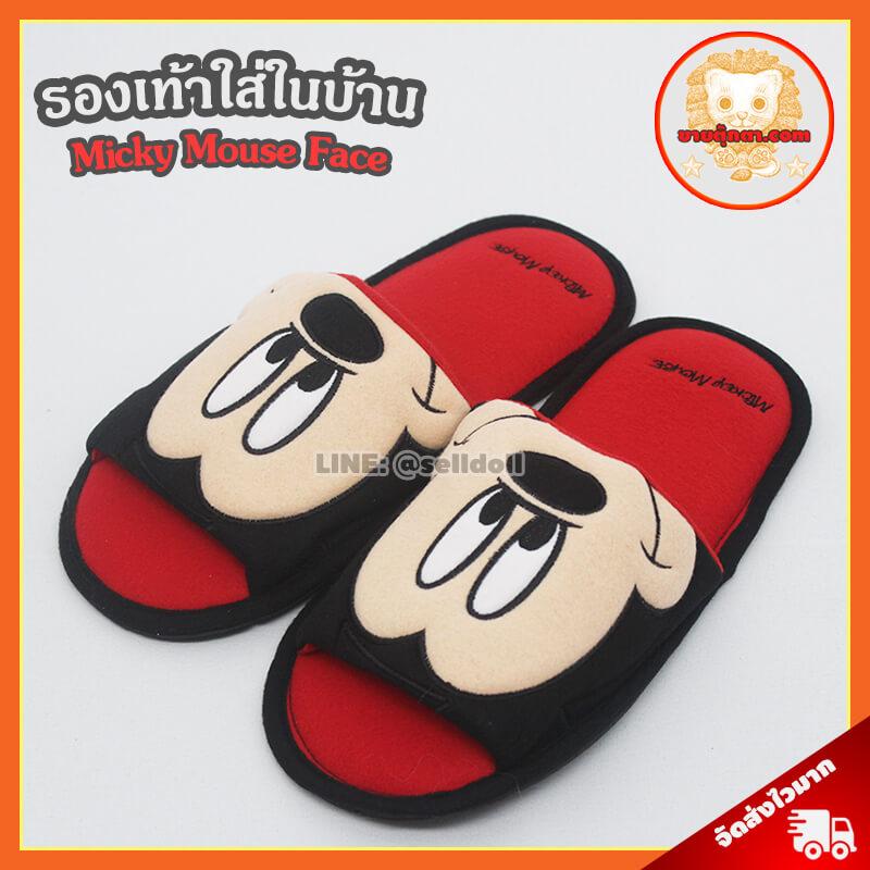 รองเท้า มิกกี้ เมาส์ / Micky Mouse Shoe จากค่าย ดิสนีย์ Disney