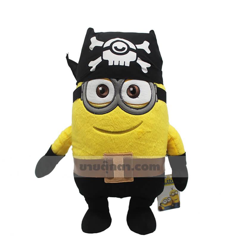 ตุ๊กตามินเนี่ยน ชุดโจรสลัด ตาคู่ (Minons Pirate) จากเรื่อง มิสเตอร์แสบร้ายเกินพิกัด Despicable Me
