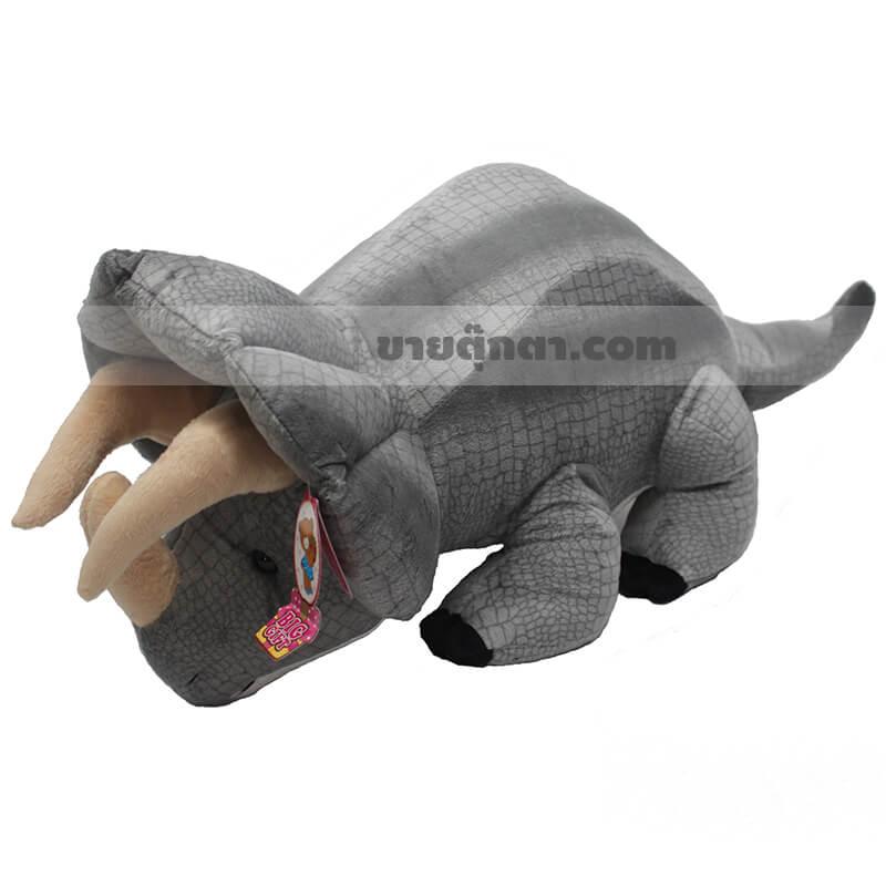 ตุ๊กตาไทรเซราทอปส์ / Triceratops Plush Toy หรือ ไดโนเสาร์สามเขา
