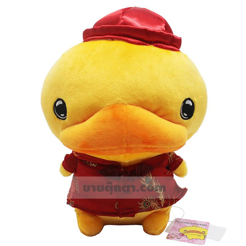 ตุ๊กตา คาโมะ ชุดตรุษจีนชาย / Kamohohato Plush Toy
