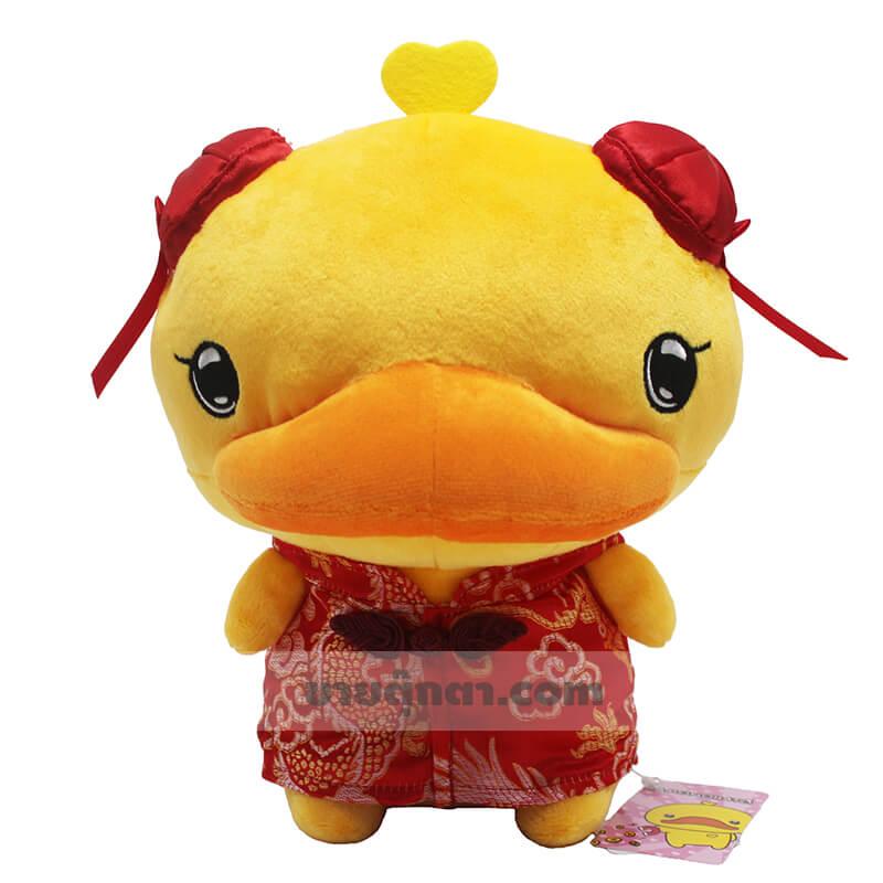 ตุ๊กตา คาโมะ ชุดตรุษจีนหญิง / Kamohohato Plush Toy