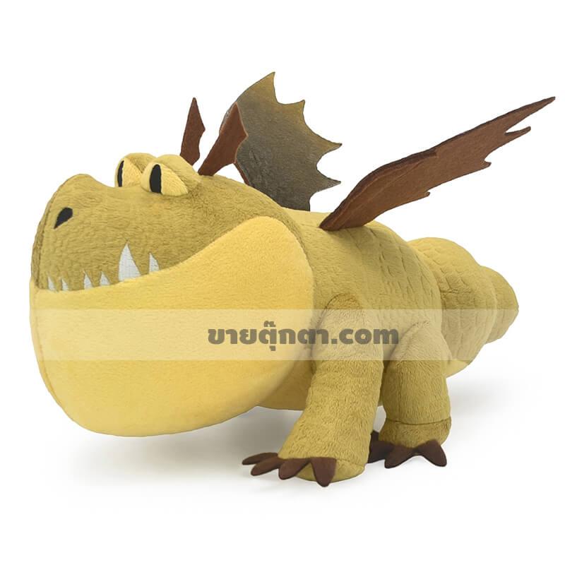 ตุ๊กตา แหนมคึก / Meatlug จากเรื่อง อภินิหารไวกิ้งพิชิตมังกร How To Train Your Dragon ของค่าย ดรีมเวิกส์แอนิเมชัน Dreamworks