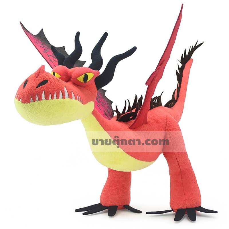 ตุ๊กตา ฮุกแฟง / Hookfang จากเรื่อง อภินิหารไวกิ้งพิชิตมังกร How To Train Your Dragon ของค่าย ดรีมเวิกส์แอนิเมชัน Dreamworks