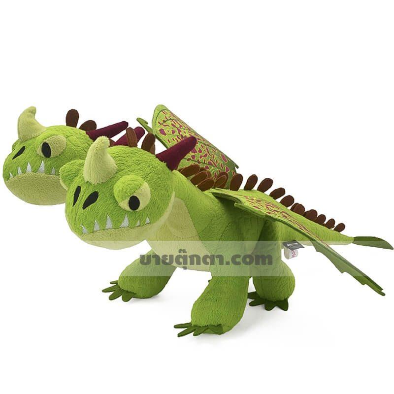 ตุ๊กตา ซิปสองหัว / Barf-Belch จากเรื่อง อภินิหารไวกิ้งพิชิตมังกร How To Train Your Dragon