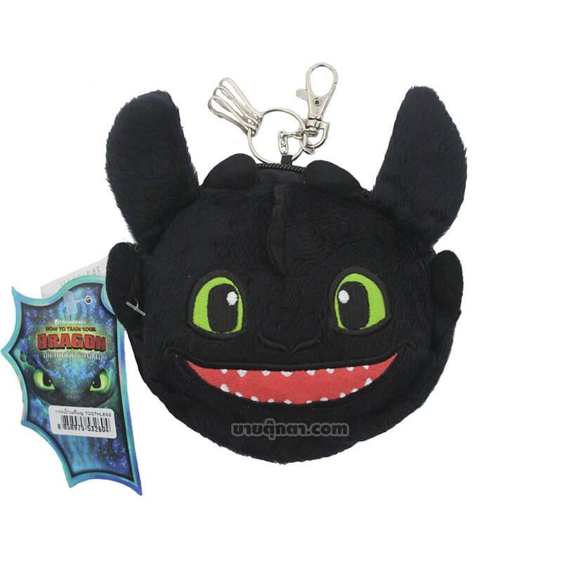 กระเป๋าเหรียญ เขี้ยวกุด / Toothless Wallet จากเรื่อง อภินิหารไวกิ้งพิชิตมังกร ของค่าย ดรีมเวิกส์แอนิเมชัน Dreamworks