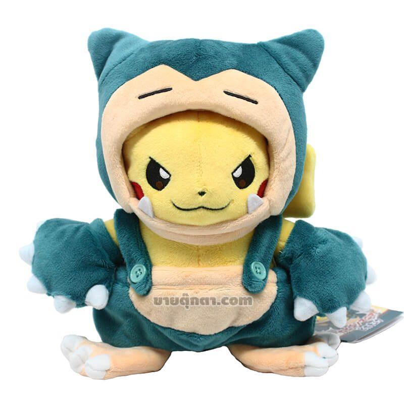 ตุ๊กตา ปิกาจู สวมชุดคาบิก้อน จากเรื่องโปเกม่อน Pikachu in Kabigon Suit Pokemon