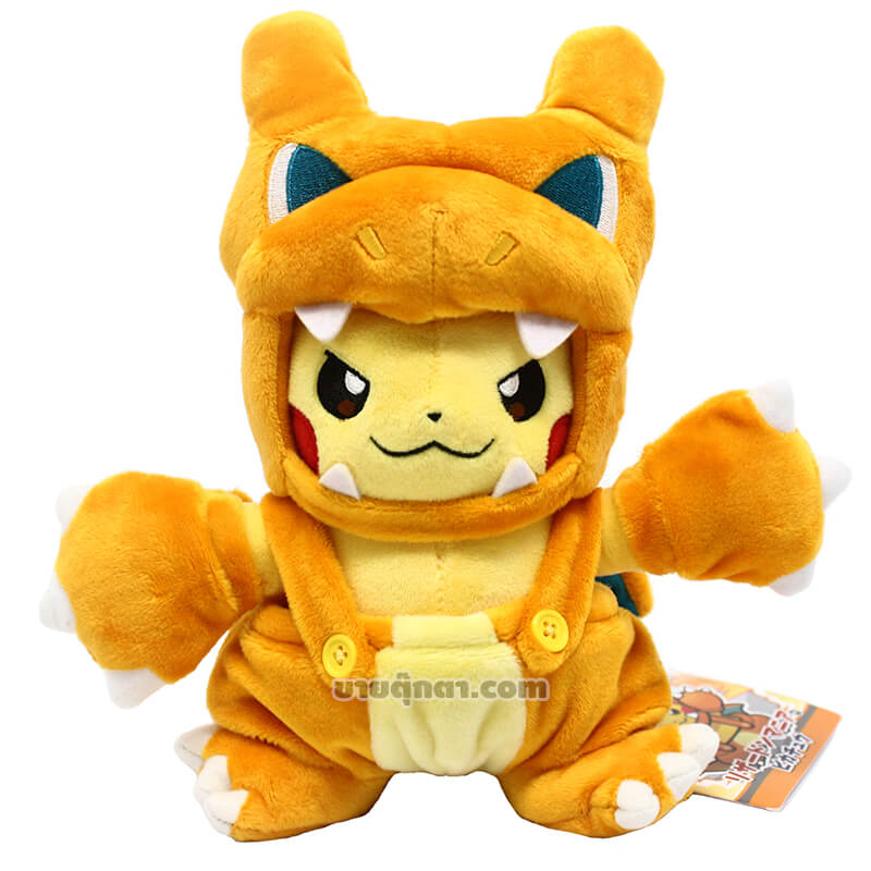 ตุ๊กตา ปิกาจู สวมแกะลิซาร์ดอน จากเรื่องโปเกม่อน Pikachu in Lizardon Suit Pokemon