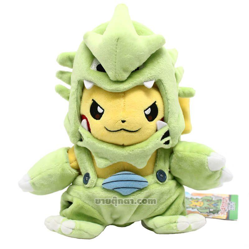 ตุ๊กตา ปิกาจู สวมแกะก็อตซิลล่า จากเรื่องโปเกม่อน Pikachu in Tyranitar Suit Pokemon