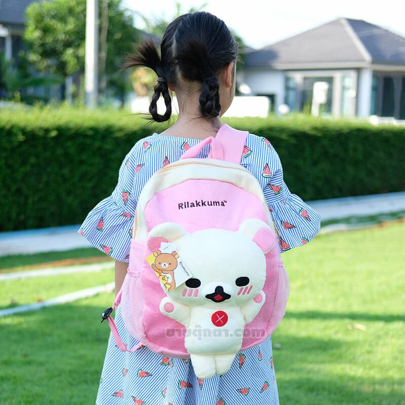 กระเป๋าเป้ โคริลัคคุมะ / Korialkkuma Bag