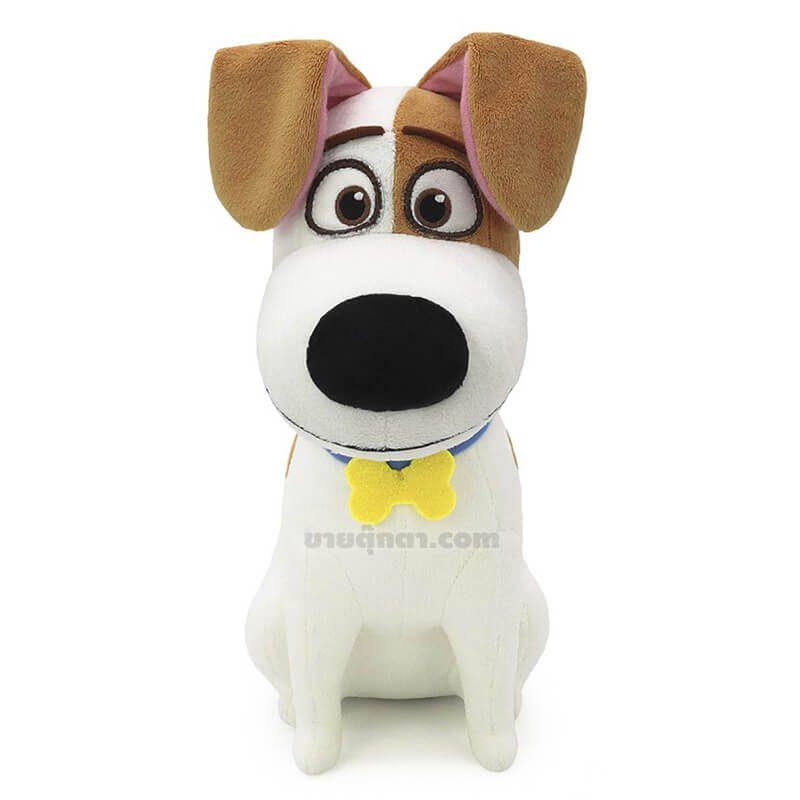 ตุ๊กตา แม็กซ์ / Max จากเรื่อง เรื่องลับแก๊งขนฟู Pets 2 ค่าย Illuminations