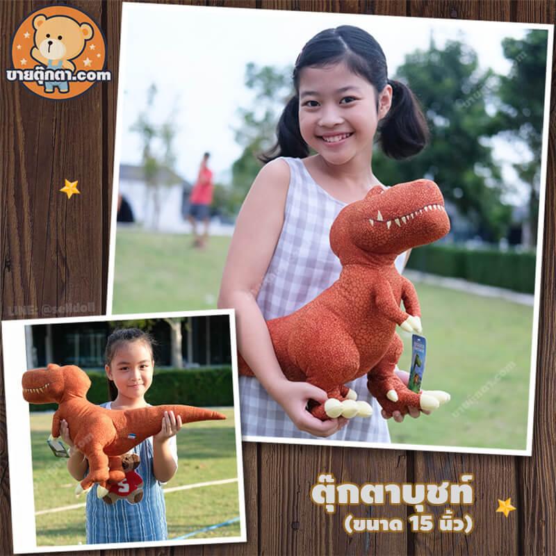 ตุ๊กตา บุชท์ / Butch The Good Dinosaur จากเรื่อง ผจญภัญไดโนเสาร์เพื่อนรัก ของค่าย ดิสนีย์ Disney