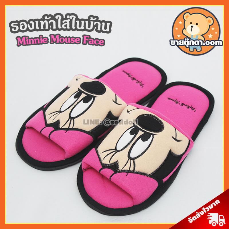 รองเท้า มินนี่ เมาส์ / Minnie Mouse Shoe จากค่าย ดิสนีย์ Disney