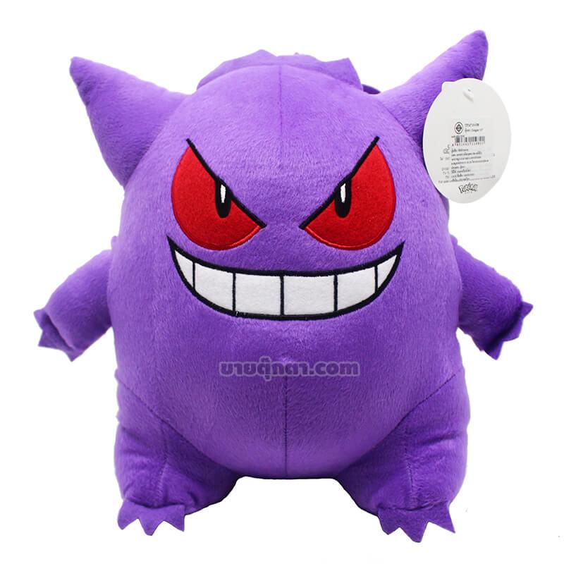 ตุ๊กตา เกงการ์ / Gengar จากเรื่องโปเกม่อน Pokemon