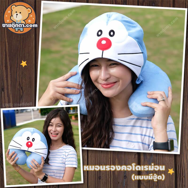 หมอนรองคอ โดเรม่อน / Doraemon Neck Pillow จากเรื่อง โดเรม่อน Doraemon โดเรมอน