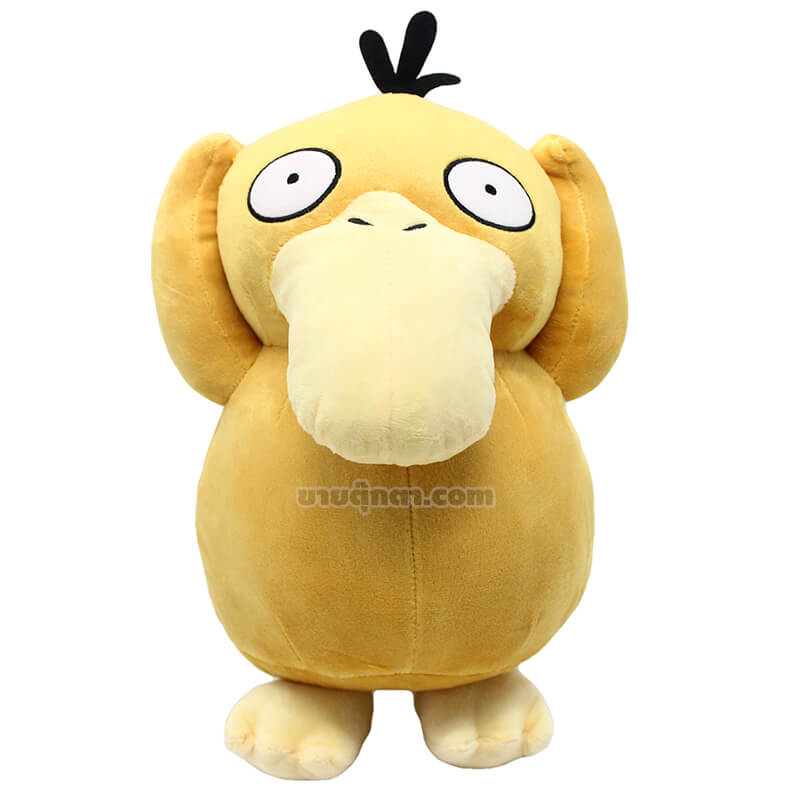 ตุ๊กตา โกดั๊ก / Koduck จากเรื่องโปเกม่อน Pokemon