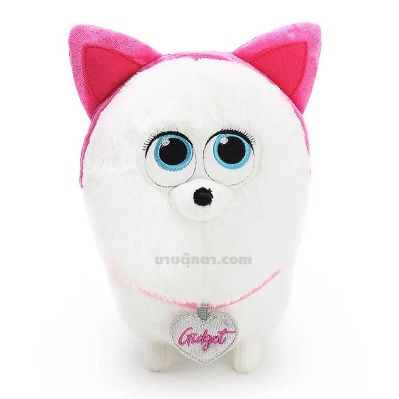 ตุ๊กตา กิดเจ็ท / Gidget จากเรื่อง เรื่องลับแก๊งขนฟู Pets 2 ค่าย Illuminations