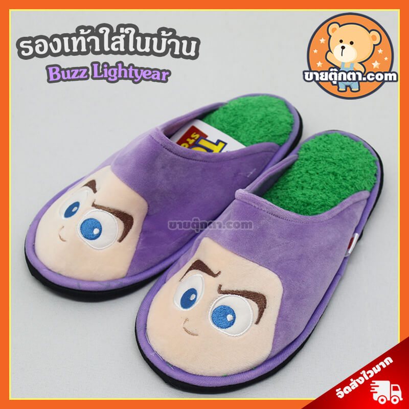 รองเท้าใส่ในบ้าน บัซ ไลท์เยียร์ / Buzz Lightyear จากหนังเรื่อง ทอยสตอรี่ Toy Story ของค่าย ดิสนีย์ Disney