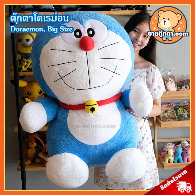 ตุ๊กตา โดเรม่อน / Doraemon จากเรื่อง โดเรม่อน Doraemon โดเรมอน