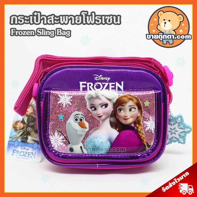 กระเป๋าสะพาย โฟรเซน / Frozen Bag โฟรเซ่น Elsa เอลซ่า Anna แอนนา