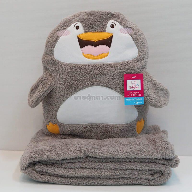 ตุ๊กตาผ้าห่ม เพนกวิน / Penguin Pillow and Blanket