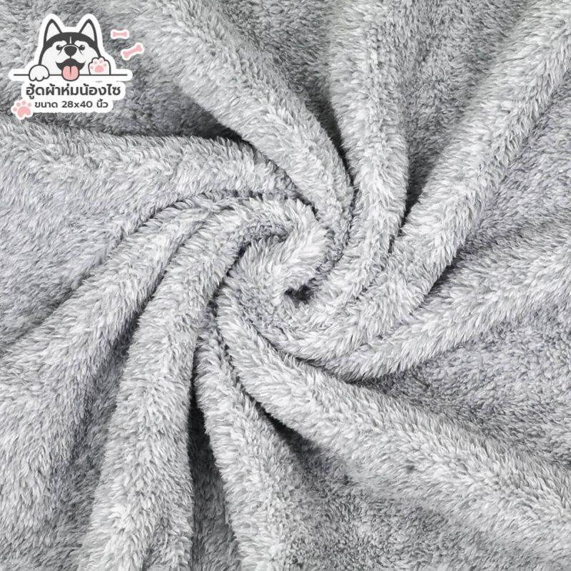 ผ้าห่มฮู้ด ไซบีเรียน / Siberian Dog สุนัขฮัสกี้ ฮัสกี