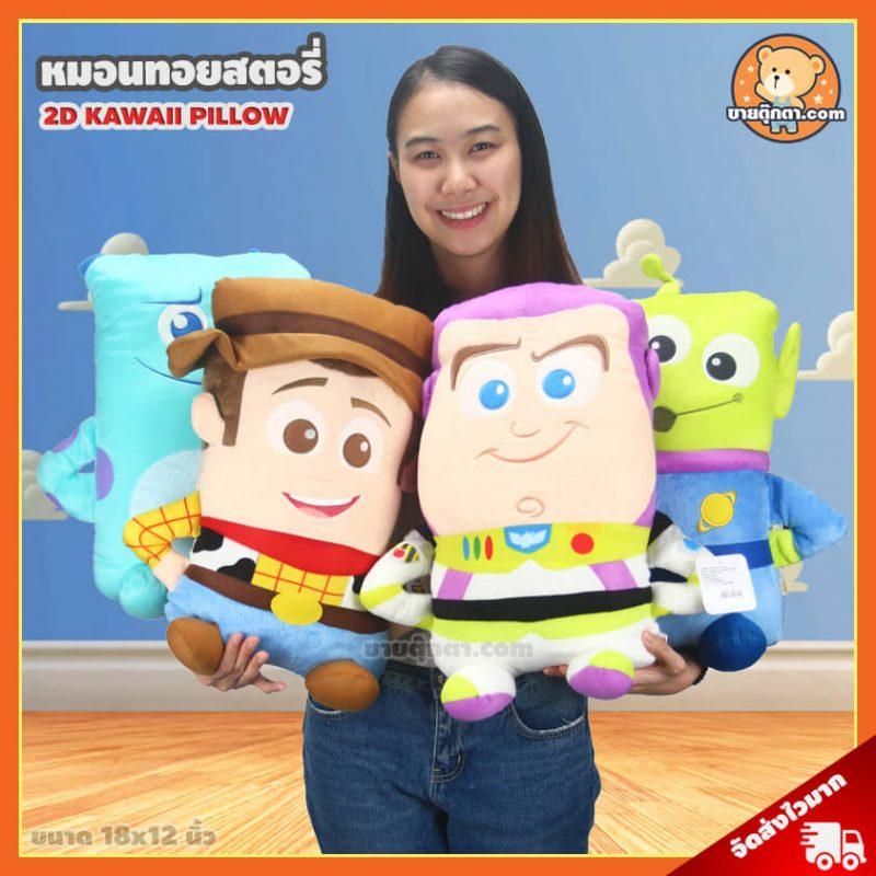 หมอน ทอยสตอรี่ / Toy Story Pillow